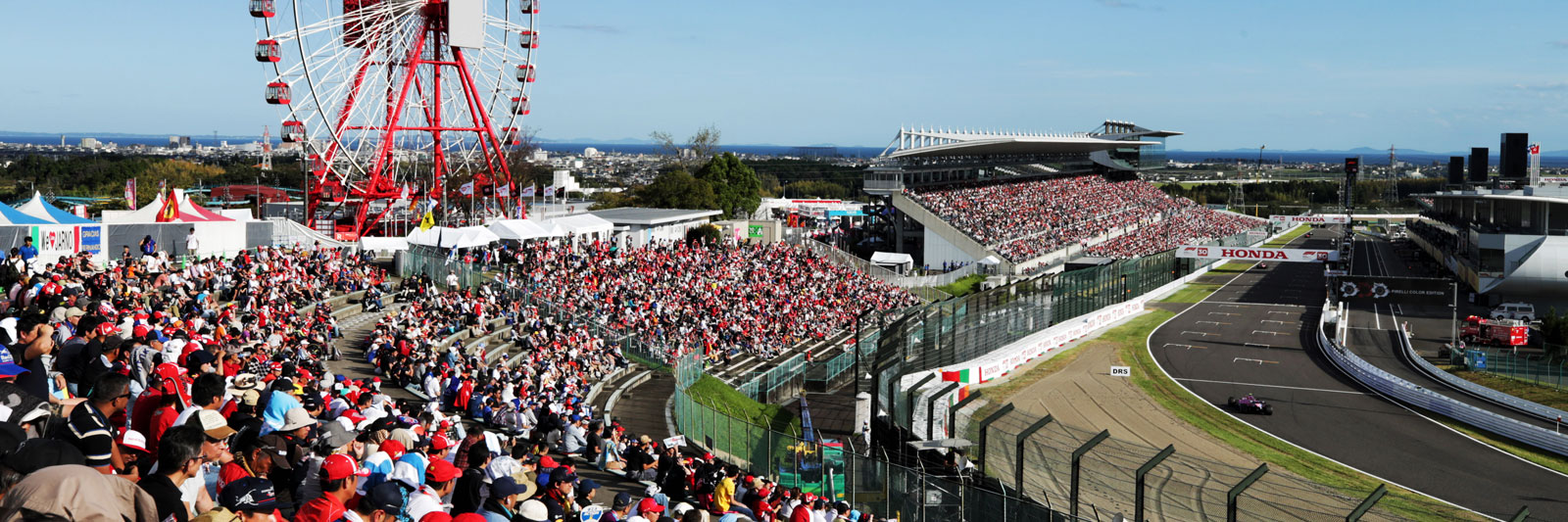 Japanese Grand Prix with Grand Prix Tours.